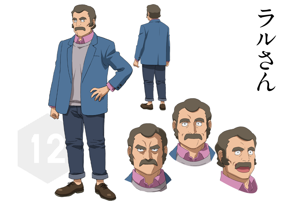 http://www.gundam-bf.net/2013/characters/12/img/pct_main.png